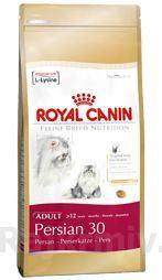 Royal canin Breed Feline Persian