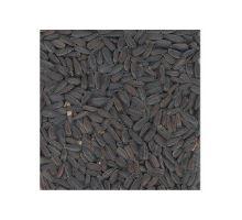 Slnečnica čierna 40 kg