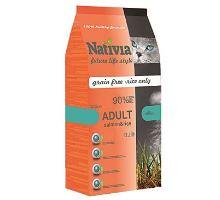Nativite Cat Adult Salmon & Rice Active