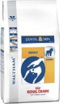 Royal Canin VD Canine Dental Dog