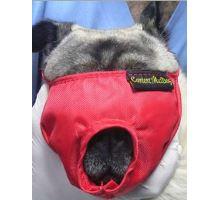 Náhubok fixačné s prikrytím očí pre psov